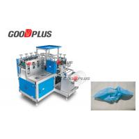 China Compact Non Woven Shoe Cover Making Machine Overshoes Making Machine on sale