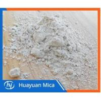 China Paint Grade Mica on sale