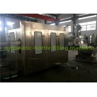 6.57kw Mineral Drinking Water Bottling Plant / Line For Water Bottle Filling Machine Factory Manufactures