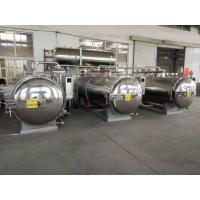 China Industrial Food Sterilizer Autoclave High Temperature Water Bath Customized Voltage on sale