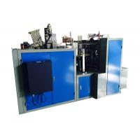 Automatic Disposable Paper Cup Making Machine , Ultrasonic Single And Double Pe Paper Cup Machine 4KW Manufactures
