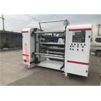 China Central Surface Paper Slitting And Rewinding Machine, Film Slitting Machine Servo Motor Controlled on sale