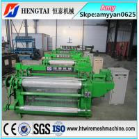 Full Automatic Welded Wire Mesh Machine In Rolls CE&ISO9001 Factory Manufactures