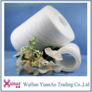 China 40/2 42/2 45/2 RW 100% polyester spun yarns , glazed sewing machine thread AAA quality wholesale