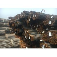 Custom Size Cutting 8mm Deformed Steel Bars with Low Carbon Material HRB400 Manufactures