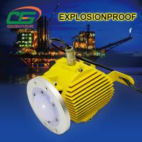China Multifunction Industry Light 50w Explosionproof IP66 5000lm 60HZ on sale