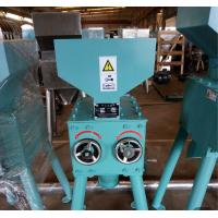 Professional Brewery Grain Mill Malt Grain Mill For Beer Brewery CE Ceritification Manufactures