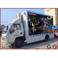 Mobile Game Trucks , 7D Mobile Gaming Truck For Amusement Park Manufactures