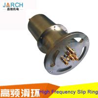 Mixed Transmission High Speed Slip Ring Fluid Medium 18GHz Frequency Manufactures