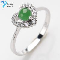 China Natural Jadeite Female Sweet Heart Rings,925 Sterling Silver inlaid with Jade on sale