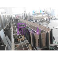 Buy cheap Electric Conveyor Bottle Reverse Sterilizer 20 Second Sterilizing Time from wholesalers