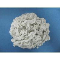 loose mineral wool, mineral wool material, acoustical panel materials, slag wool material Manufactures