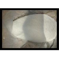 China Plant Growth Hormones Gibberellic Acid GA 4 7 90% TC White Powder CAS 8030-53-3 on sale