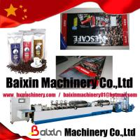 Heavy Duty Zipper Pouch Making Machine for Coffee Packing Manufactures