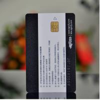 Contact IC card with ISSI 4428 or ISSI 4442 Manufactures