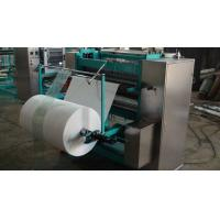 Multilayer Non - Woven Cotton Pad Machine Circular Knife Slitting Cutting Device Manufactures