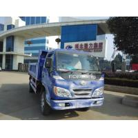 China forland 4*2 LHD 3tons-5tons dump tipper truck, high quality and competitive price forland 5ton dump truck for sale on sale