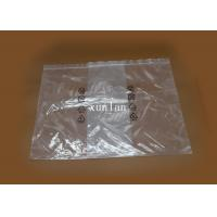 Waterproof Security Anti Static PE Bag , Soft Small Plastic Shopping Bags Manufactures