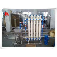 China Easy Operation Water Purification Machine For Mineral Water Production Line on sale