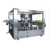 China Automatic Control Shrink Sleeve Labeling Machine , Hot Melt Glue Labeling Machine on sale