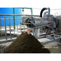 Animal Waste Solid and Liquid Separator Manufactures