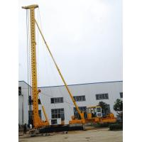 China Hydraulic Walking Multifunctional Vibrating Pile Driver With 360 ° Rotation on sale