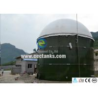 Vitreous Enamel Steel Biogas Storage Tank 30000 Gallon Water Storage Tank Durable Low Cost Manufactures