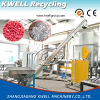 China Rigid Plastic Recycling Granulator, HDPE, LDPE, LLDPE, PP, PS, PC, ABS Pelletizing Machine on sale