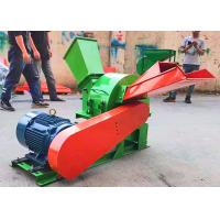Multifunctional Wood Crusher Machine Double Inlet Hammer Mill for sale