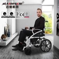 Quality White Frame Folding Power Collapsible Electric Wheelchair With Black Cushion for sale