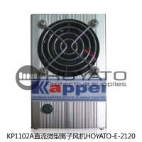 China KP1102A Static Eliminator Blower , Durable Anti Static Kapar DC Ionizing Air Blower on sale