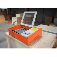 China High Power CNC Laser Engraving Machine Water Cooling System For Food Packaging on sale