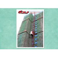 Safety Twin Cage Building Material Lift For Construction , Man And Material Hoist Manufactures