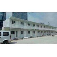 Stable Structure Detachable Container House Painted Surface Custom Color