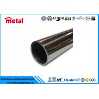 Power Structural Steel Pipe , ASTM A 179 8 Inch Sch 60 Seamless Black Steel Pipe Manufactures