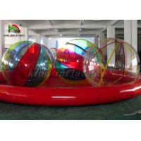 Multi-Color Inflatable Walk On Water Ball , Kids Funny Summer Water Pool Games Manufactures