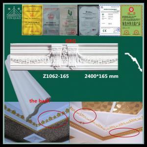 Chinese interior decorative gypsum plaster cornice Manufactures