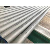 Heat Exchanger Nickel Alloy Pipes High Precision ASME SB163 / SB167 Standard Manufactures