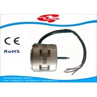 Capacitor Ac Fan Motor , Yy8015 Single Phase Ac Series Motor For Ventilator Manufactures