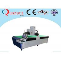 China Large Size 3D Laser Crystal Engraving Machine 3 Watt With Green Laser Imaging on sale