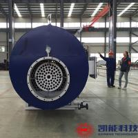 China Waste Heat Recovery From Flue Gases / Exhaust Gas Steam Boiler ISO Approved on sale