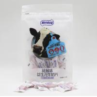 75% New Zealand Milk Powder Bovine Colostrum Milk Tablet With Bag Packing Manufactures