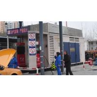 China Two Stage NGV Fueling Stations on sale
