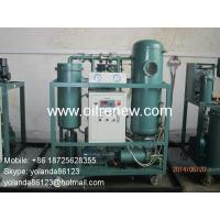Automation Turbine Oil Purifier, Turbine Oil Reconditioning Machine Series TY-A Manufactures