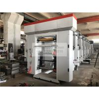 Auto Register Non Shaft Cylinder Roll To Roll Label Printing Machine For Flexible Package for sale