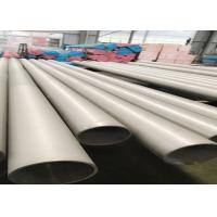 2304 / 1.4362 Super Duplex Steel Pipe Ferritic Or Austenitic Stainless Cold Drawing Manufactures