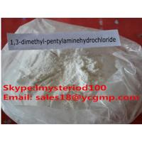 Fat Lost / Weight Loss Steroids 1,3-Dimethylamylamine HCL / DMAA 105-41-9 Powder Manufactures