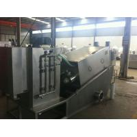 China Stainless Steel Multi Disc Fully Automatic Filter Press For Waste Water Plant 2000 - 10000 Mg/L on sale