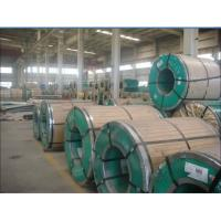Quality Bright Annealing High Precision Stainless Steel Strip BA 410 Cold Rolling for sale