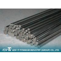 Polished Forged Annealled Titanium Rod Bar ASME / AMS With Good Corrosion Resistance Manufactures
